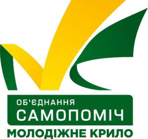 http://lviv.samopomich.ua/molodizhna-organizatsiya/
