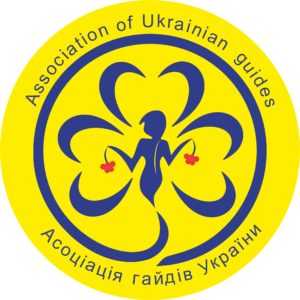 http://www.girlguiding.org.ua/